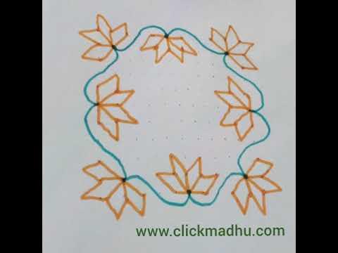 11X11 Chukkala Muggulu