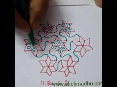 11X6 Chukkala Muggulu