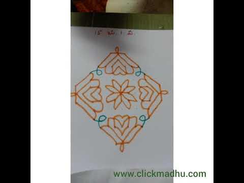 15X1 Chukkala Muggulu
