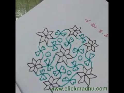 15X8 Chukkala Muggulu – Rangoli Design