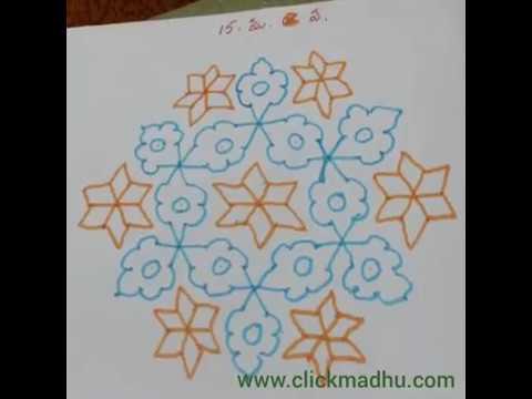 15X8 Chukkala Muggulu