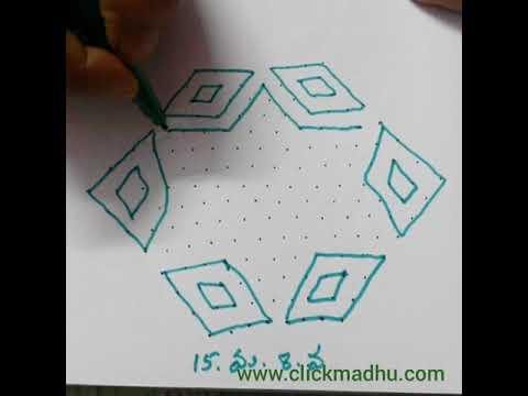 15X8 Chukkala Muggulu Rangoli Design