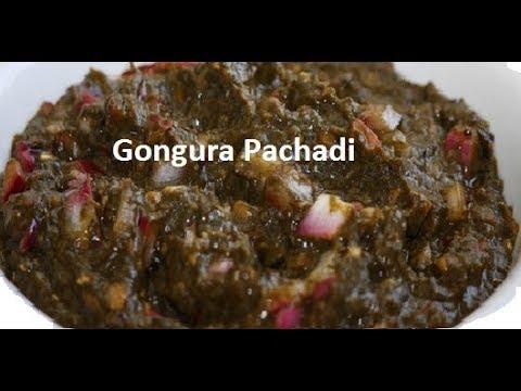 Onion Gongura Pachadi(ఉల్లిపాయ -గోంగూర పచ్చడి)