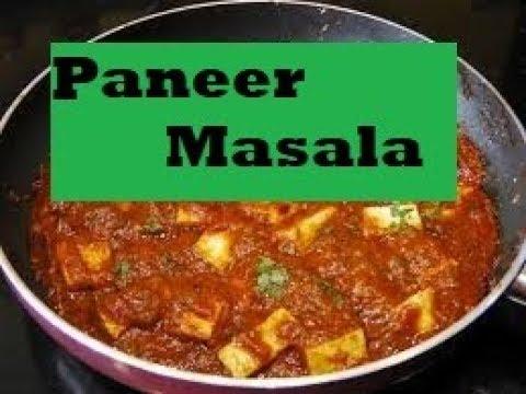 Paneer Korma – పన్నీర్ కుర్మా