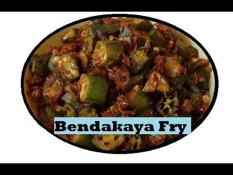 Andhra Style Bendakaya Fry
