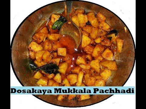 Dosakaya Mukkala Pachhadi