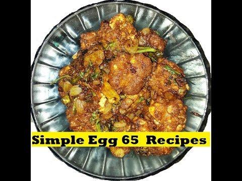 Egg 65 Recipe – గుడ్డు 65
