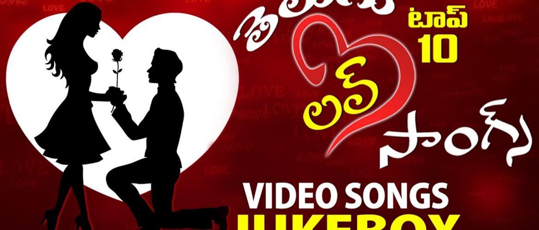 Best Love Songs | Best Telugu Love Songs