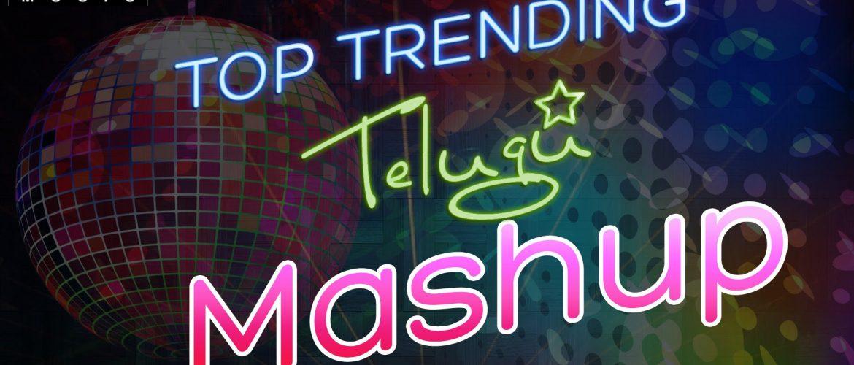Telugu Best Songs Mashup | Best Songs Telugu