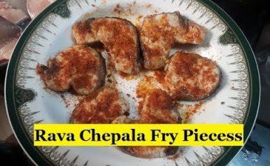 Telangana Rava Chepala Fish Fry